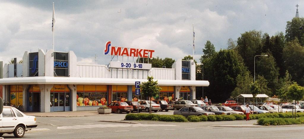 Tältä S-Market näytti 1980-luvulla.