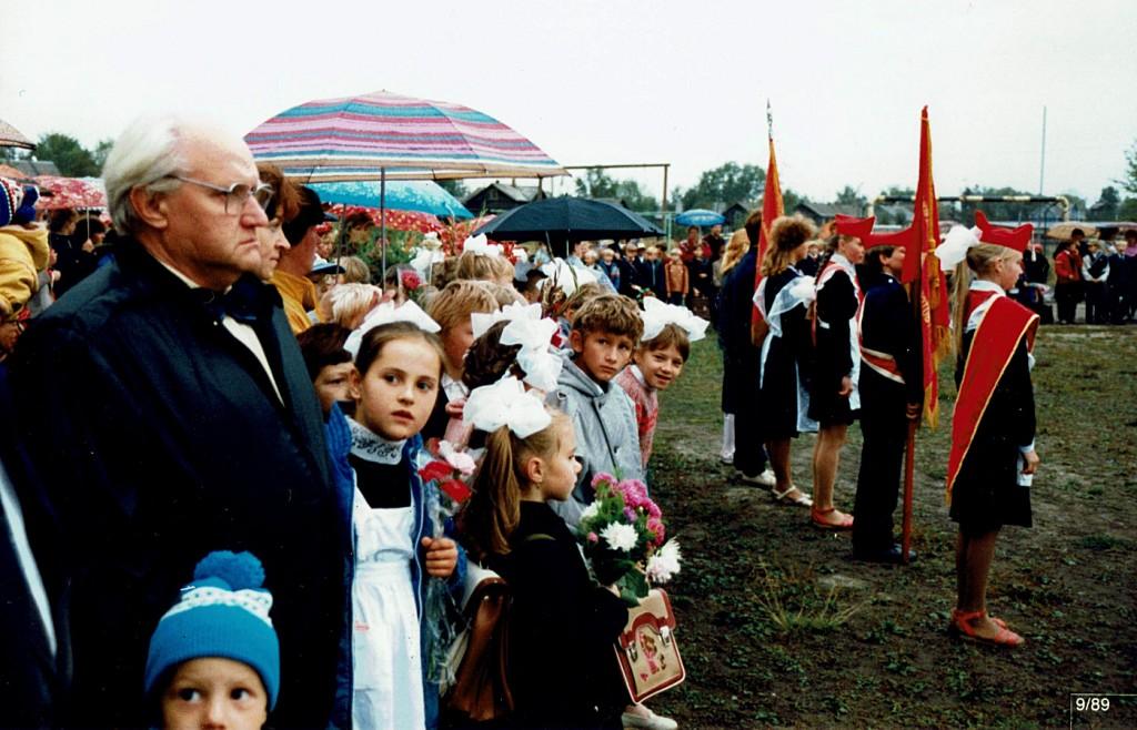 Sortavala_1990_k